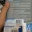 แบตสำรอง 8400 mAh Powermax แท้ สีขาว (สินค้าโปรโมชั่น) thumbnail 5