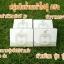 สบู่ครีมน้ำนมม้า Hifu Horse Milk Cream Soap ช่วยให้ผิวหน้าเนียนนุ่ม น่าสัมผัส หอมกลิ่นน้ำนมม้า thumbnail 6