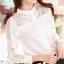 เสื้อลูกไม้คอจีนแต่งระบายลูกไม้ ช่วงไหล่แต่งผ้าซีทรู สีขาว(White) thumbnail 3