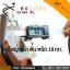 จักรยานออกกําลังกาย Spin Bike ระบบสายพาน รุ่น 884 สีเงิน thumbnail 9