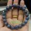 สร้อยข้อมือหินนำโชค แทนซาไนท์ Tanzanite เกรด A ของแท้ ราคาถูก thumbnail 1