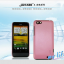 Jzzs Leather Pink Case For HTC One V thumbnail 2