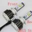 ไฟหน้า LED ขั้ว HB3(9005) Cree 2 ดวง 30W Turbo V16 thumbnail 4