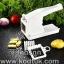 Potato Chipper เครื่องทำเฟรนฟราย แสนอร่อย thumbnail 5
