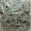 100% Silicone Loom Bands สีเทาพาสเทล 600 เส้น ( # 24 ) thumbnail 1