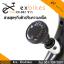 จักรยานออกกําลังกาย Spin Bike ระบบสายพาน รุ่น 882 สีขาว thumbnail 5