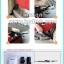 Baby car seats คาร์ซีท thumbnail 10