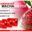 MACHA Detox มาช่าดีท็อก ขับสารพิษตกค้าง กำจัดไขมันส่วนเกิน ในลำไส้ ป้องกันโรคร้าย thumbnail 2