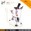 จักรยานออกกําลังกาย Spin Bike ระบบสายพาน แบบมีโช้ค รุ่น 883 thumbnail 12