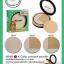 Nee Cara 4 colors pressed powder N960 ปรับผิวให้สว่างประกายวิ้ง ปกปิดริ้วรอย ราคาถูกสุด thumbnail 1