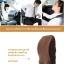 เบาะรองหลังเพื่อสุขภาพ (BA-005) พร้อมส่ง เบาะรองหลัง เมมโมรี่โฟม ปลอกผ้ากำมะหยี่ รองรับสะโพกและเอว (Dual Lumbar and Waist Support Cushion) thumbnail 2