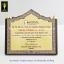 โล่รางวัลทรงกรุงไทย P-501 Wooden Plaque thumbnail 1