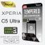 กระจกนิรภัย Dapad Premium Glass-M 9H Ultra Clear สำหรับ Xperia C5 Ultra thumbnail 1
