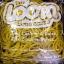100% Silicone Loom Band สีเหลืองมัสตาร์ด 600เส้น ( #18 ) thumbnail 2