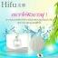 สบู่ครีมน้ำนมม้า Hifu Horse Milk Cream Soap ช่วยให้ผิวหน้าเนียนนุ่ม น่าสัมผัส หอมกลิ่นน้ำนมม้า thumbnail 1