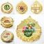 เหรียญรางวัล/กีฬา สีทองแวว thumbnail 1
