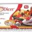 เครื่องหั่นผักผลไม้อัจฉริยะ Genius NICER DICER (สีขาว) thumbnail 2