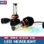 ไฟหน้า LED ขั้ว H11 Cree 6 ดวง 60W CREE XTE thumbnail 6