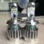 ไฟหน้า LED ขั้ว H4 Cree 3 ดวง 30W thumbnail 1