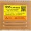 ชุดไฟ XENON Can-bus Premium X35 thumbnail 2