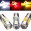 SMD T20 เขี้ยว 5 ดวงใหญ่ 12W Projector High Power thumbnail 12