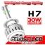 ไฟหน้า LED ขั้ว H7 Cree 2 ดวง 30W Turbo V16 thumbnail 2