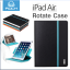 ROCK Rotate Series flip cover case for Apple iPad Air - สีดำ thumbnail 1
