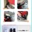 Baby car seats คาร์ซีท thumbnail 4