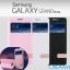 เคสฝาพับ Samsung Galaxy Grand Prime ของ USAMS Muge Series Slim Soft Leather Case thumbnail 1