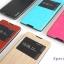 เคสฝาพับ Sony Xperia C3 ของ JOOLZZ Case thumbnail 2