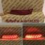 ไฟ LED ทับทิมท้าย Altis 2015 thumbnail 2