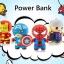 แบตเตอรี่สำรอง - Power Bank ความจุ 2600 mAh (The Avengers & Minions Style) thumbnail 1
