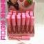 Lanmeijia Magic Pink No. L2004 ของแท้ ราคาถูกโดนใจ มีจำกัด thumbnail 1