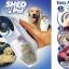 เครื่องดูดขนสุนัข Shed pal thumbnail 1
