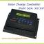 ตัวควบคุมการชาร์จแบตเตอรี่ แบบ PWM ขนาด 30A 12/24V (WLS) thumbnail 1
