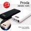 แบตสำรอง Powerbank Remax Proda 30000mAh 660 บาท ความจุเยอะ รอบเต็ม thumbnail 1
