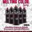 Sivanna Colors Melting Color Sexy SH1102 ลิปสติกเนื้อแมท สวย ติดทนนานตลอดวัน thumbnail 1