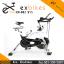 จักรยานออกกําลังกาย Spin Bike ระบบสายพาน รุ่น 882 สีขาว thumbnail 1