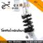 จักรยานออกกําลังกาย Spin Bike ระบบสายพาน แบบมีโช้ค รุ่น 883 thumbnail 6