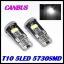 SMD 5 ดวง Japan T10 Canbus ขั้วเปลือย thumbnail 2