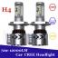 ไฟหน้า LED ขั้ว H4 Cree 72W รุ่น G8 thumbnail 1