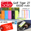 แบตสำรอง Powerbank Golf Tiger 27 10000mAh thumbnail 1
