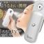 Nano Handy Facial Beauty Mist Sprayer เครื่ื่องพ่นไอน้ำเพื่อผิวหน้า thumbnail 3