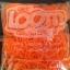 100% Silicone Loom Band รุ่นเรืองแสง(Glow in the dark )/ สีส้มสะท้อนแสง 600 เส้น(GNO) thumbnail 1