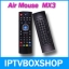 MX3 Keyboard 2.4G Air Mouse Wireless thumbnail 1