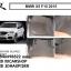 BMW X5 thumbnail 1