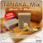 สบู่ทานาคามิํกซ์เฮิร์บ Tanaka Mix Herbs Soap 100 กรัม ขายส่ง