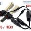 ไฟหน้า LED ขั้ว HB3(9005) Cree 2 ดวง 40W Turbo No Fan thumbnail 3