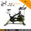 จักรยานออกกําลังกาย Spin Bike ระบบสายพาน รุ่น 882 สีดำ thumbnail 1