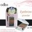 Odbo Eyebrow Powder No.OD701 ราคาพิเศษ 4 ท่านเท่านั้น thumbnail 1